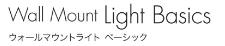 ランプ12