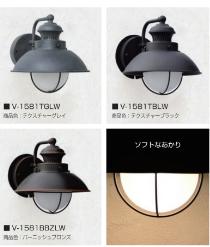ランプ11