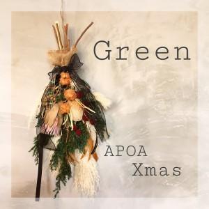 アポア四日市モデルクリスマス