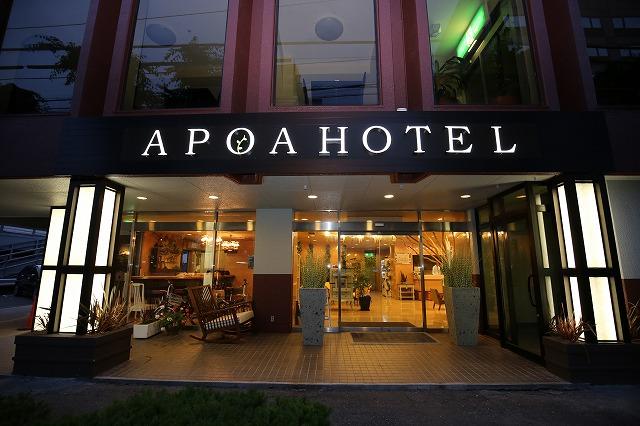 アポアホテル四日市