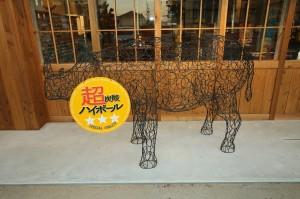 針金アート サイ 焼肉