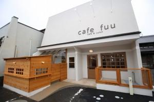 三重県鈴鹿市 カフェ fuu ヤギカフェ