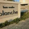 blanche11