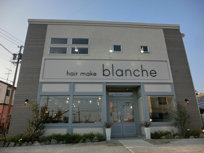 blanche9