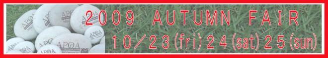 h21-af1