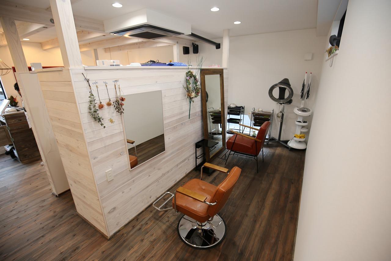 松阪市美容室