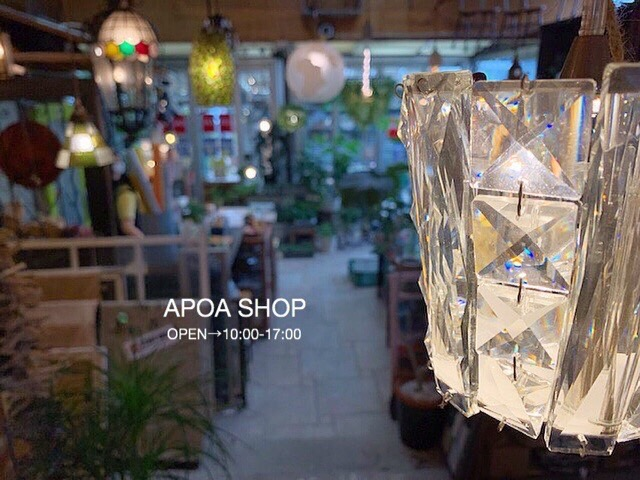 APOASHOPセール 照明器具 ハロウィン雑貨