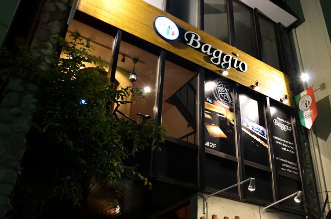 Osteia&bar Baggio(バッジオ)イタリアンバル津市津新町通り