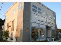 ライトブルーがポイントのかわいい美容室 blanche 三重県津市の詳細はこちら