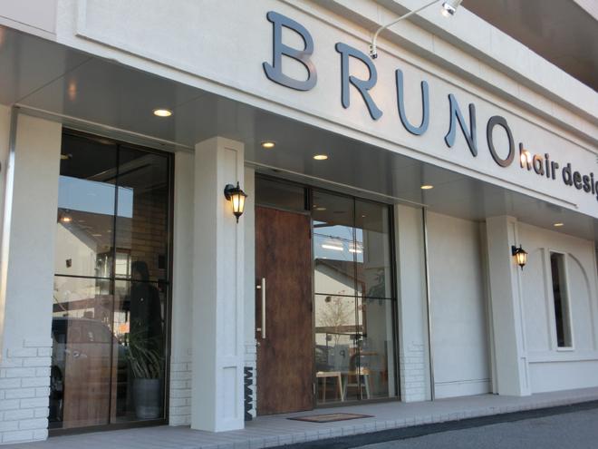 bruno_large