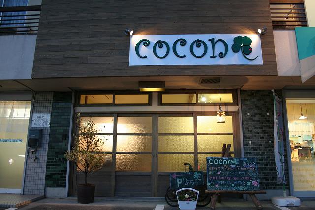 古民家、昔の家のような美容室 COCON 木製引き戸が特徴 三重県松阪市