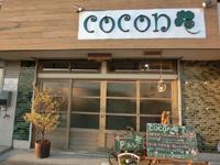 古民家、昔の家のような美容室 COCON 木製引き戸が特徴 三重県松阪市の詳細はこちら