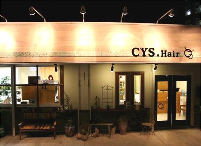 たくさんの雑貨で飾り付け 美容室 CYS. Hair 多気