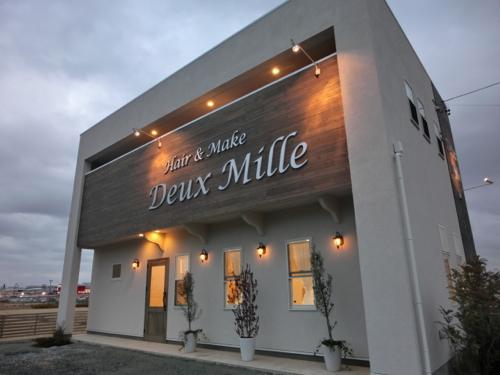 シンプルでかわいい美容室 Deux Mille 三重県津市 店舗併用住宅