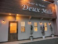 シンプルでかわいい美容室 Deux Mille 三重県津市 店舗併用住宅の詳細はこちら