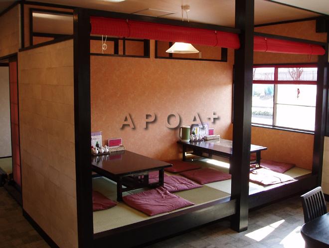 赤と茶で高級感を~中国料理 鳳凰(ほうおう)~津市