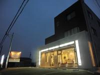 エステもできるヘアーサロン石田 アイアンと塗り壁のデザイン 三重県鈴鹿市の詳細はこちら