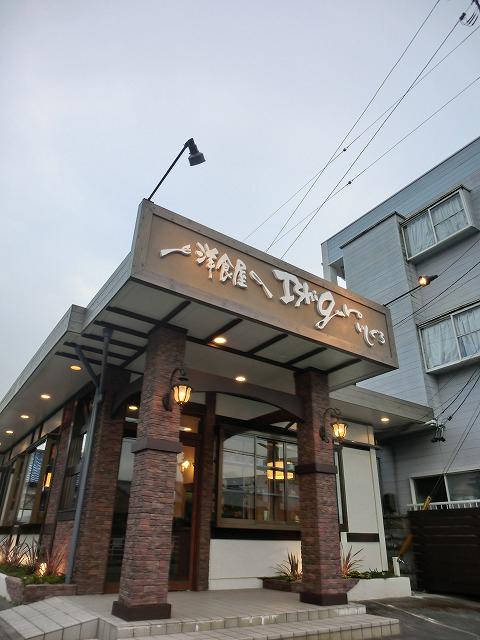 洋食屋 ISHIGURO(イシグロ)~子供から大人まで大好きな食べ物が一杯!!~