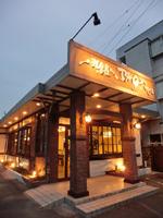 洋食屋 ISHIGURO(イシグロ)~子供から大人まで大好きな食べ物が一杯!!~の詳細はこちら