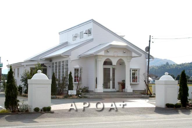 Cafe Oaktree(カフェ オークツリー)~津市
