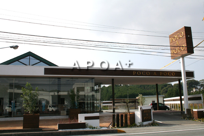POCO A POCO(ポコ ア ポコ)~松阪市