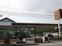 POCO A POCO(ポコ ア ポコ)~松阪市の詳細はこちら
