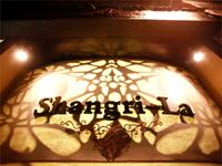 VIPなカラオケルーム【Shangri-La】  バリ家具で高級感を出す  三重県津市の詳細はこちら