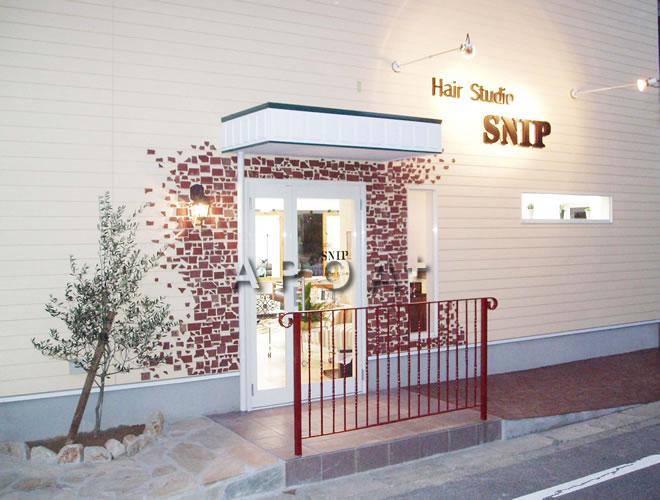 昭和の高級レトロ感をテーマにSNIP(スニップ) 津市