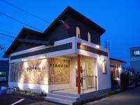 三重県桑名市 こだわり素材のイタリアン VIAGGINIの詳細はこちら