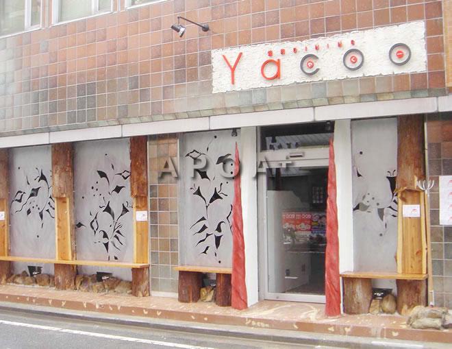 焼肉屋に見せない工夫も~Yacoo(ヤクー)~津市
